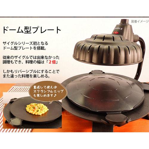 【新品/取寄品】ザイグル ハンサム ホットプレート SJ-100 ブラック [煙を出さずに炭火を超える味に]