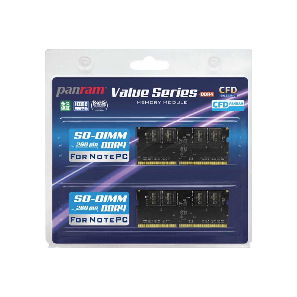 【新品/取寄品/代引不可】ノートPC用メモリ PC4-19200(DDR4-2400) 8GBx2枚 260pin Unbuffered SODIMM(無期限保証)W4N2400PS-8G W4N2400PS-8G