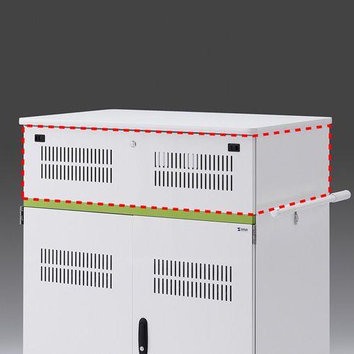 [送料はご注文後にご案内] 【新品/取寄品/代引不可】タブレット収納保管庫用追加収納ボックス(44台収納タイプ用) CAI-CABBOX44