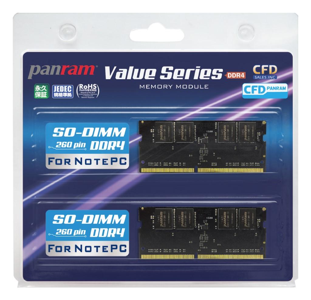 【新品/取寄品】ノートPC用メモリ PC4-21300(DDR4-2666) 4GBx2枚 260pin Unbuffered SODIMM(無期限保証)W4N2666PS-8G W4N2666PS-8G