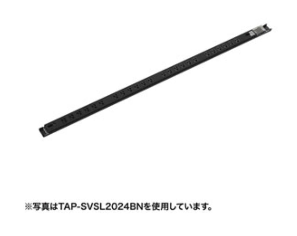 【新品/取寄品/代引不可】19インチサーバーラック用コンセント(20A)3P・12個口 TAP-SVSL2012BN