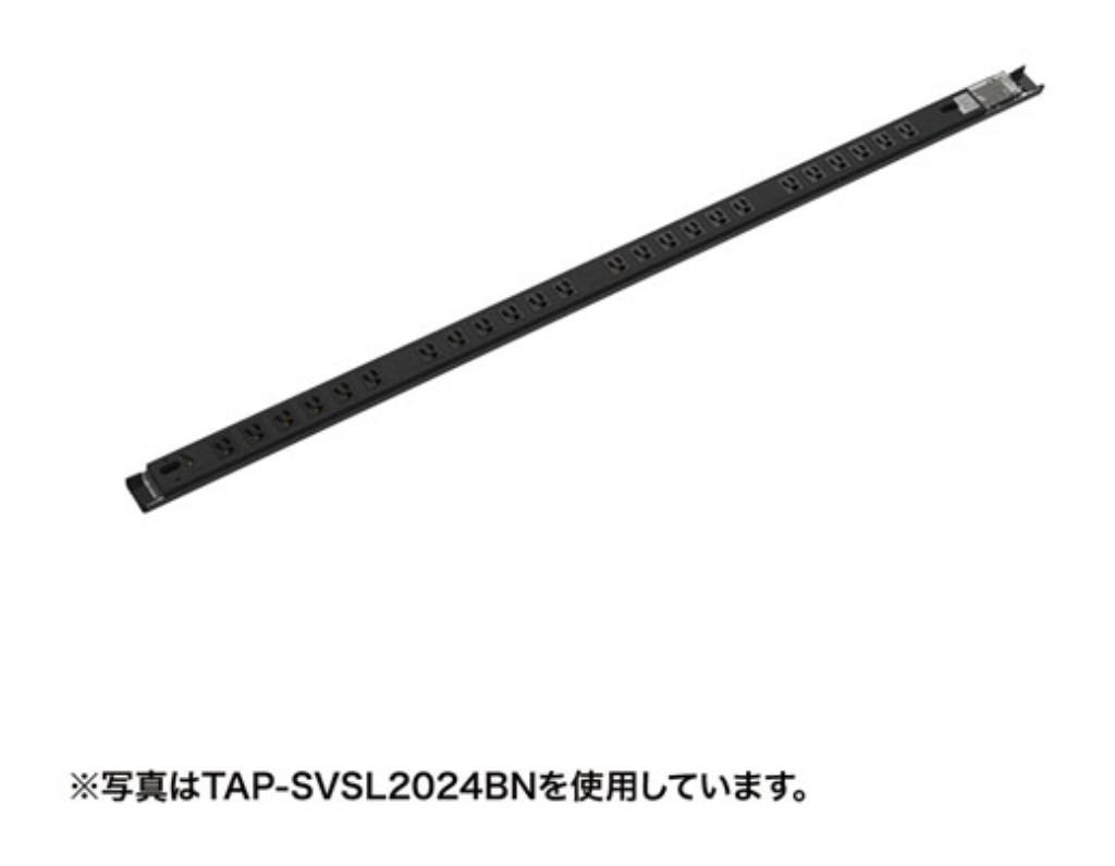 【新品/取寄品/代引不可】<別途送料>19インチサーバーラック用コンセント(20A)3P・18個口 TAP-SVSL2018BN