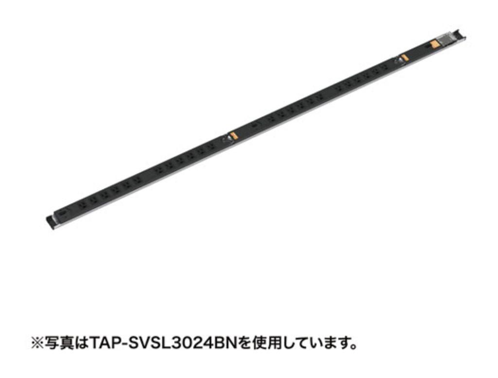 【新品/取寄品/代引不可】19インチサーバーラック用コンセント(30A)3P・12個口 TAP-SVSL3012B20N