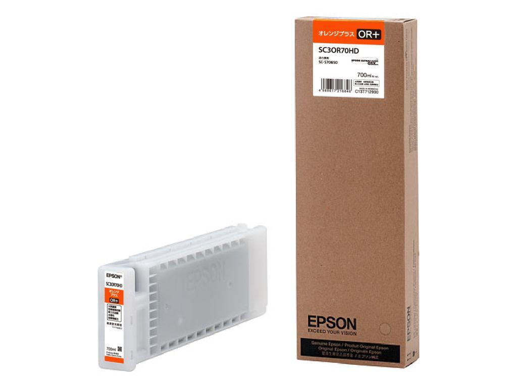 【新品/取寄品/代引不可】SC-S70650用 インクカートリッジ(オレンジプラス/700ml) SC3OR70HD