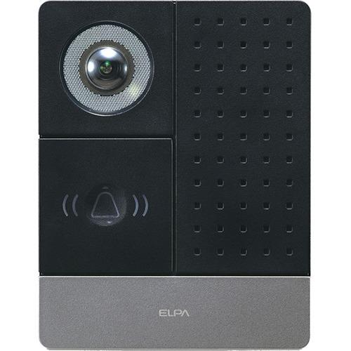 【通販限定/新品/取寄品/代引不可】エルパ DECT方式ワイヤレステレビドアホン 玄関カメラ子機 DHS-C22 1コ入