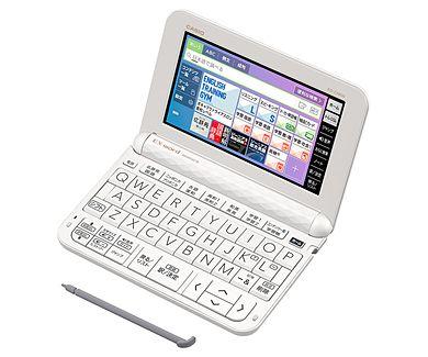【新品/取寄品】電子辞書 EX-word 高校生向け・学習モデル XD-Z4800WE ホワイト