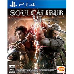 【新品/在庫あり】[PS4ソフト] SOULCALIBUR VI  [PLJS-36035]
