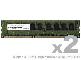 【新品/取寄品/代引不可】DOS/V用 PC3L-12800 (DDR3L-1600) 240Pin UnbufferedDIMMwithECC 4GB 省電力 1.35v 2枚組 6年保証 ADS12800D-LHE4GW
