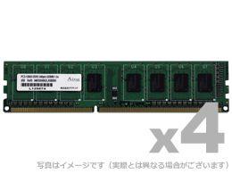 【新品/取寄品/代引不可】DOS/V用 DDR3-1600 UDIMM 4GBx4 省電力モデル ADS12800D-H4G4