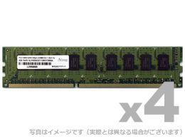 【新品/取寄品/代引不可】DOS/V用 PC3L-12800 (DDR3L-1600) 240Pin UnbufferedDIMMwithECC 4GB 省電力 1.35v 4枚組 6年保証 ADS12800D-LHE4G4
