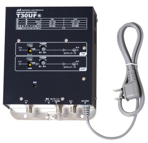 【新品/取寄品/代引不可】共同受信システム機器(FM・UHF増幅) T30UF