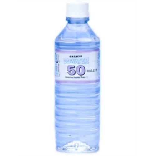 【通販限定/新品/取寄品/代引不可】DDWATER 50(50ppm) 500mL*8本入