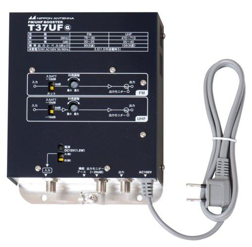 【新品/取寄品/代引不可】共同受信システム機器(FM・UHF増幅) T37UF