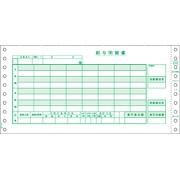 【新品/取寄品/代引不可】給与明細書(密封式) GB153C
