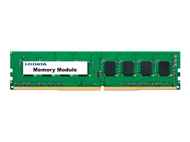 【新品/取寄品/代引不可】PC4-2666(DDR4-2666)対応デスクトップPC用メモリー(法人様専用モデル)8GB DZ2666-8G/ST