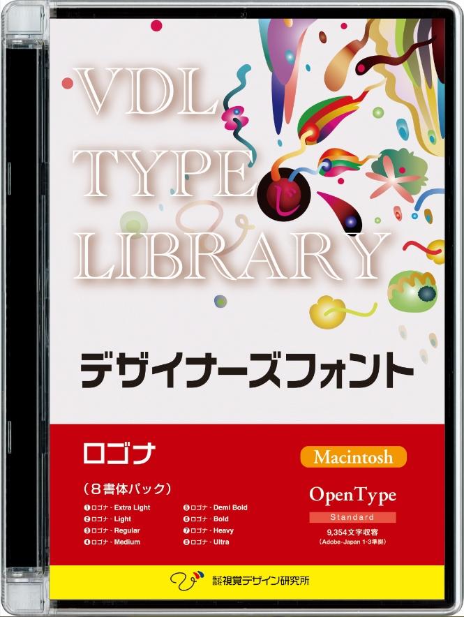 【新品/取寄品/代引不可】VDL TYPE LIBRARY デザイナーズフォント OpenType (Standard) Macintosh ロゴナ 32500