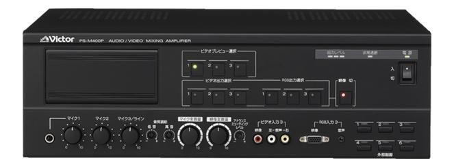 【新品/取寄品/代引不可】AVミキシングアンプ PS-M400P PS-M400P, Smart Tap:9da78b67 --- m2cweb.com