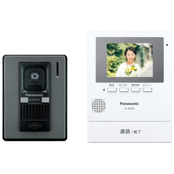 【新品/取寄品】パナソニック カラーテレビドアホン VL-SZ30KL