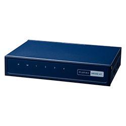【新品/取寄品/代引不可】PLANEX ギガビット 有線タイプ VPNルーター VR500-A1 IPSec・L2TP・PPTP対応 VR500-A1