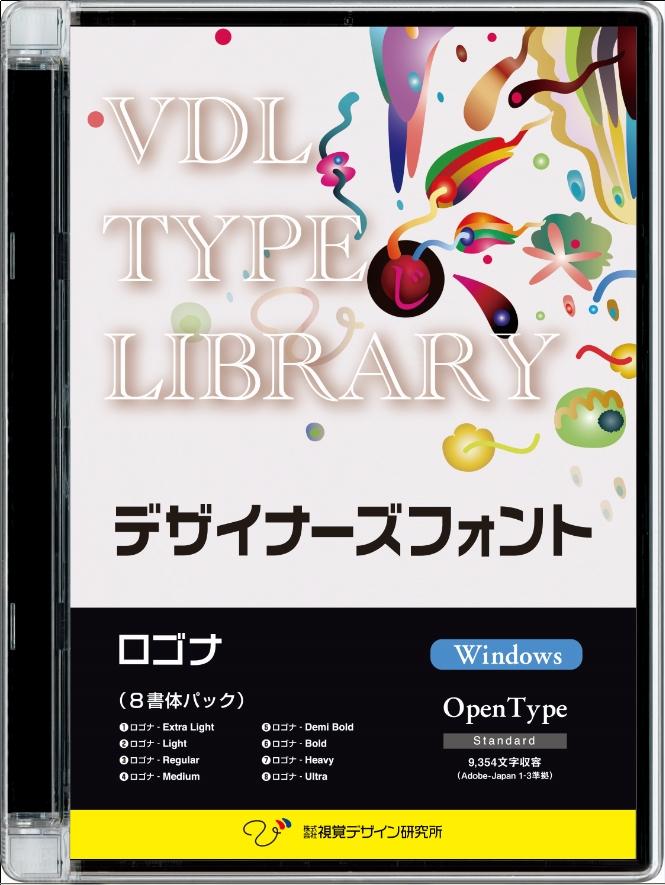 【新品/取寄品/代引不可】VDL TYPE LIBRARY デザイナーズフォント OpenType (Standard) Windows ロゴナ 32510