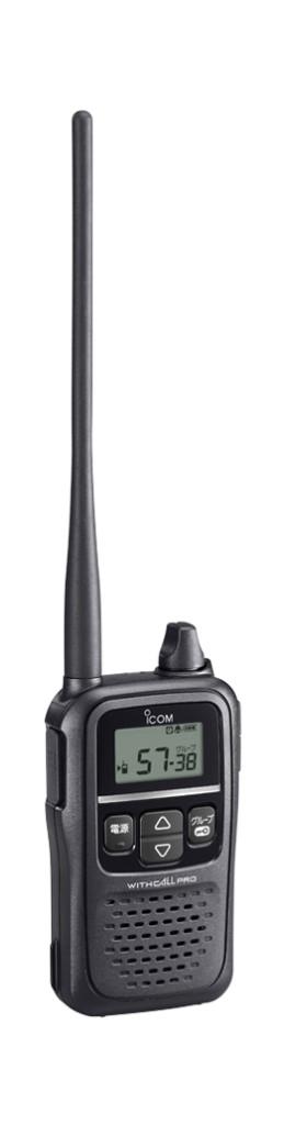 【新品/取寄品】特定小電力トランシーバー 47ch(単信20ch・半複信/複信27ch)同時通話 IC-4188D
