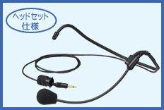 【新品/取寄品/代引不可】ヘッドセットマイクキット(WM-P980用) WT-UM82
