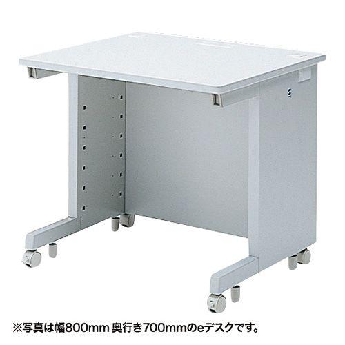 [送料はご注文後にご案内] 【新品/取寄品/代引不可】eデスク(Wタイプ) ED-WK8070N