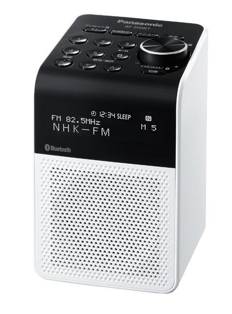 【新品/取寄品】FM/AM 2バンドラジオ RF-200BT