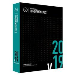 【新品/在庫あり】Vectorworks Fundamentals 2019 スタンドアロン版 124135