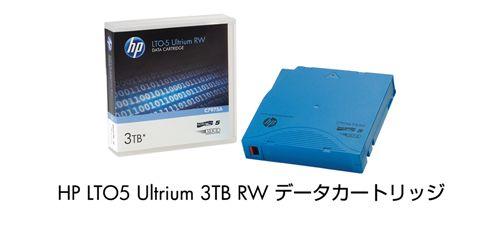 【新品/取寄品/代引不可】HP LTO5 Ultrium 3TB RW データカートリッジ C7975A