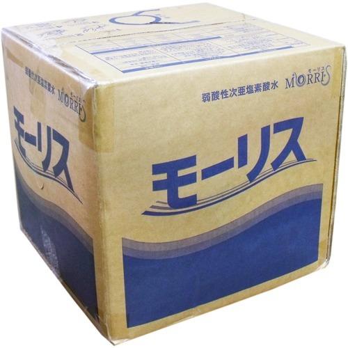 【通販限定/新品/取寄品/代引不可】モーリス 200 20L