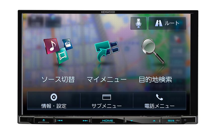 【新品/取寄品】MDV-S706L 彩速ナビ TYPE S 8V型 AVナビゲーション