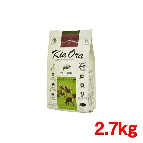 【通販限定/新品/取寄品/代引不可】キアオラ ドッグフード ベニソン 2.7kg