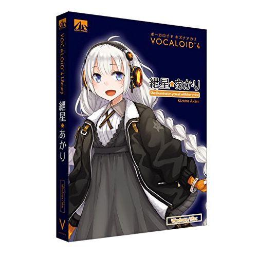 【新品/取寄品/代引不可】VOCALOID4 紲星あかり SAHS-40049