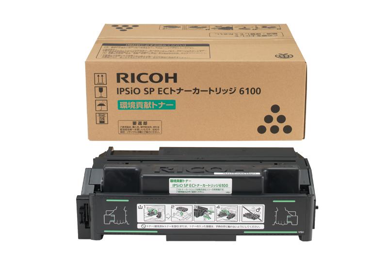 【新品/取寄品/代引不可】IPSiO SP ECトナーカートリッジ6100 308677