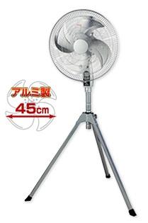 【業務用のため個人様のご注文はお断りさせて頂きます】【新品/取寄品/代引不可】ナカトミ 45cmアルミハイスタンド扇(全閉式) CF-45S 扇風機 【沖縄・離島配送不可】