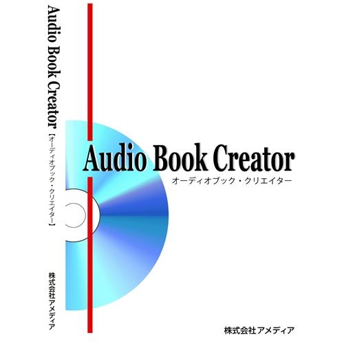 【新品/取寄品/代引不可】オーディオブック・クリエイター『通勤楽習』