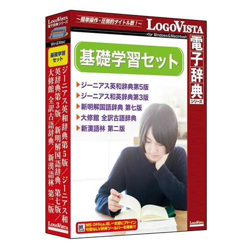 【新品/取寄品/代引不可】基礎学習セット LVDST06021HV0