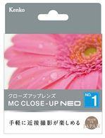 【新品/取寄品/代引不可】接写距離 約33~100cm レンズフィルター MCクローズアップ NEO No.1 77mm 047717