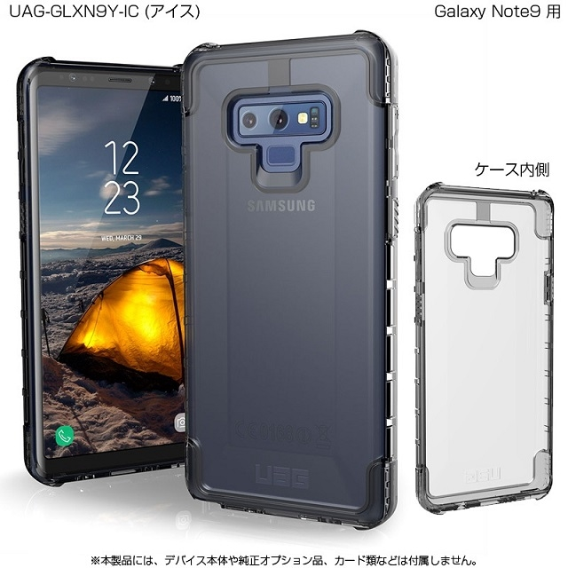 【新品/取寄品/代引不可】URBAN ARMOR GEAR社製Samsung Galaxy Note9 PLYO Case(アッシュ) UAG-GLXN9Y-IC