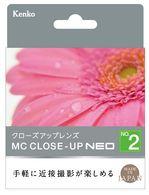 【新品/取寄品/代引不可】接写距離 約25~50cm レンズフィルター MCクローズアップ NEO No.2 77mm 047718