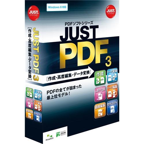 【新品/取寄品/代引不可】JUST PDF 3 [作成・高度編集・データ変換] 通常版 1429526