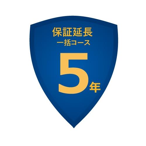 【新品/取寄品/代引不可】保証延長サービスパック 5年一括コース タイプD ESP-F5D