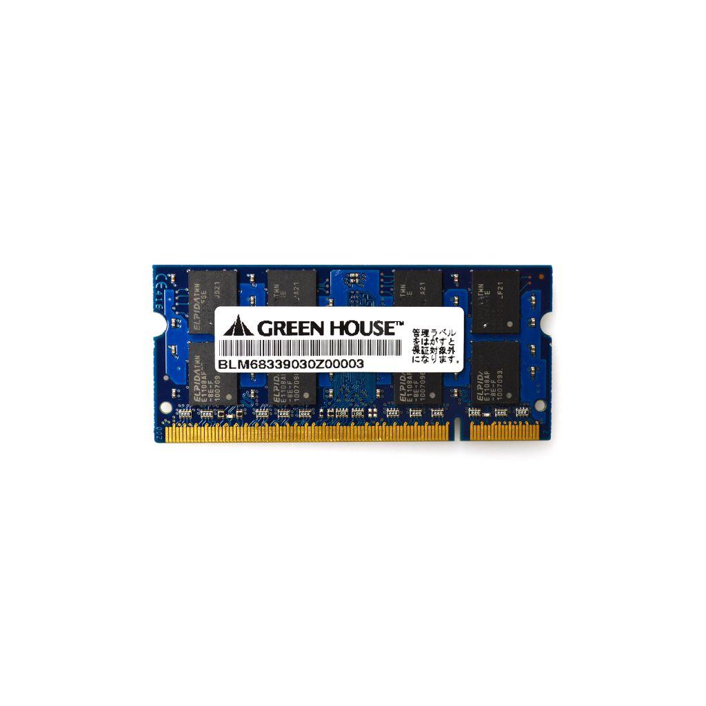 【新品/取寄品/代引不可】ゼロックスプリンタC2250用メモリ 1GB GH-PDW1GB