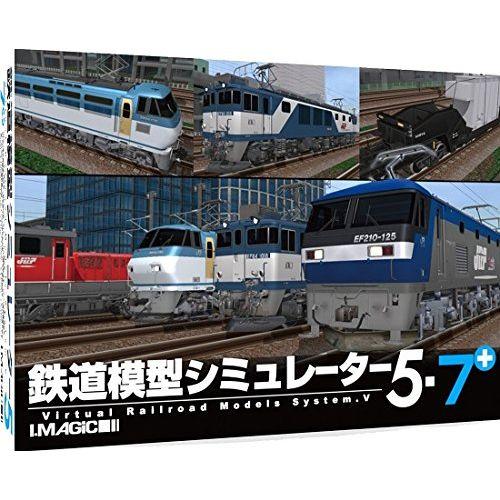 【新品/取寄品】鉄道模型シミュレーター5 -7+