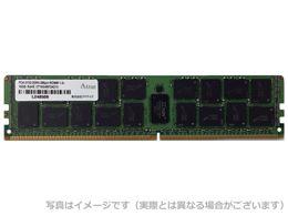 【新品/取寄品/代引不可】サーバー用 DDR4-2133 RDIMM 4GB SR ADS2133D-R4GS