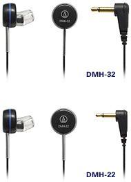 新品 取寄品 代引不可 モノラルイヤホン ラジオ用 直営店 DMH-32 与え ブラック