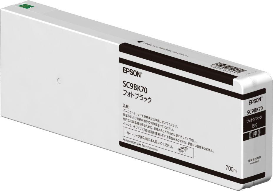 【新品/取寄品】インクカートリッジ(フォトブラック/700ml) SC9BK70