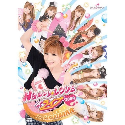 【新品/取寄品】Happy☆LOVE × ライブ2009/榊原ゆい