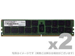 【新品/取寄品/代引不可】サーバー用 DDR4-2133 RDIMM 8GBx2枚 SR ADS2133D-R8GSW
